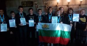 medali bulgarski uchenici