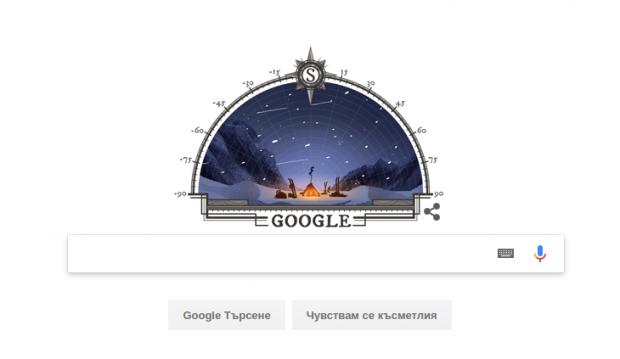 google-doodle-14-dec-2016
