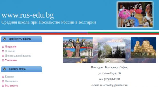 http://www.rus-edu.bg/