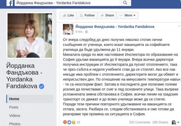 yordanka-fandukova-vakancia