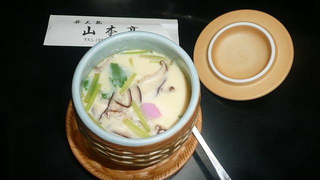 japan-77984_640