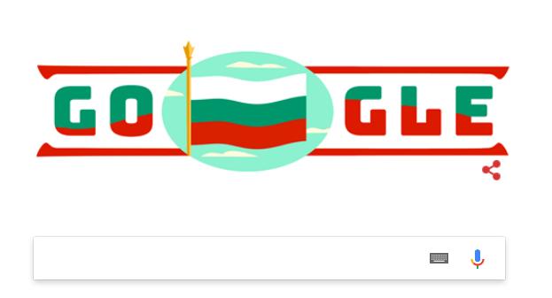 3 mart 2017 google doodle