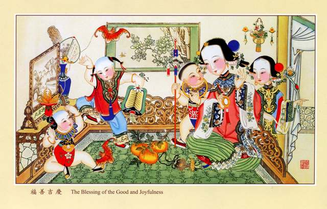 Gao_Yinzhang_-_The_blessing_of_the_good_and_the_joyfullness