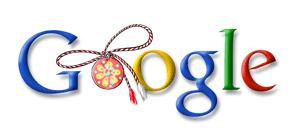 baba Marta Google2