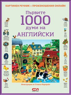 1000_ENG_228x