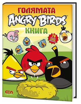 angry__birds_koritza 0