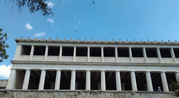 atalova kolonada 2
