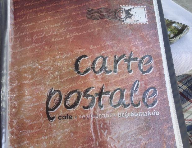 carte postale 14