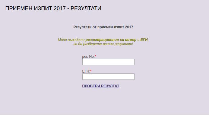 аcs 2017