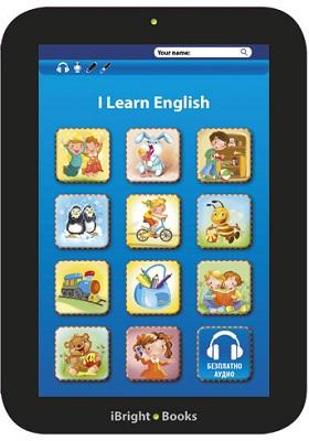 i learn english 0