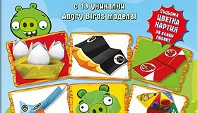 koritza angry birds 0