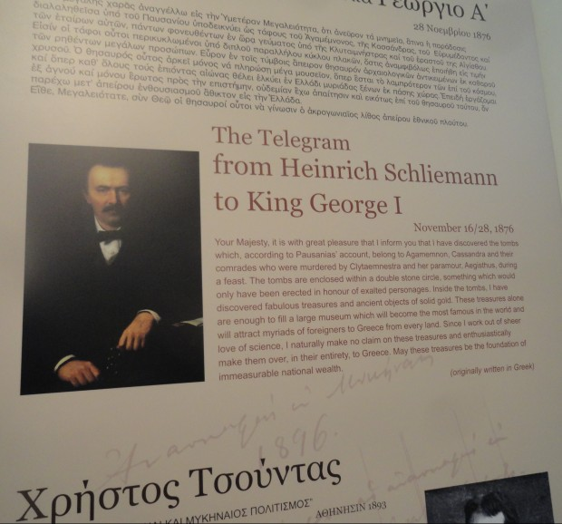 schliman telegrama