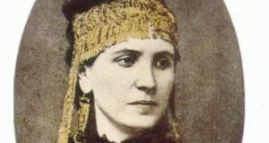sofia schlimman