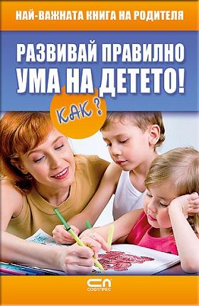 softpress ruska kniga mami 0