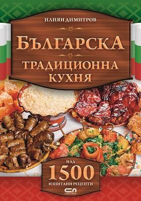 tradizionna_kuhnq_koritza 0