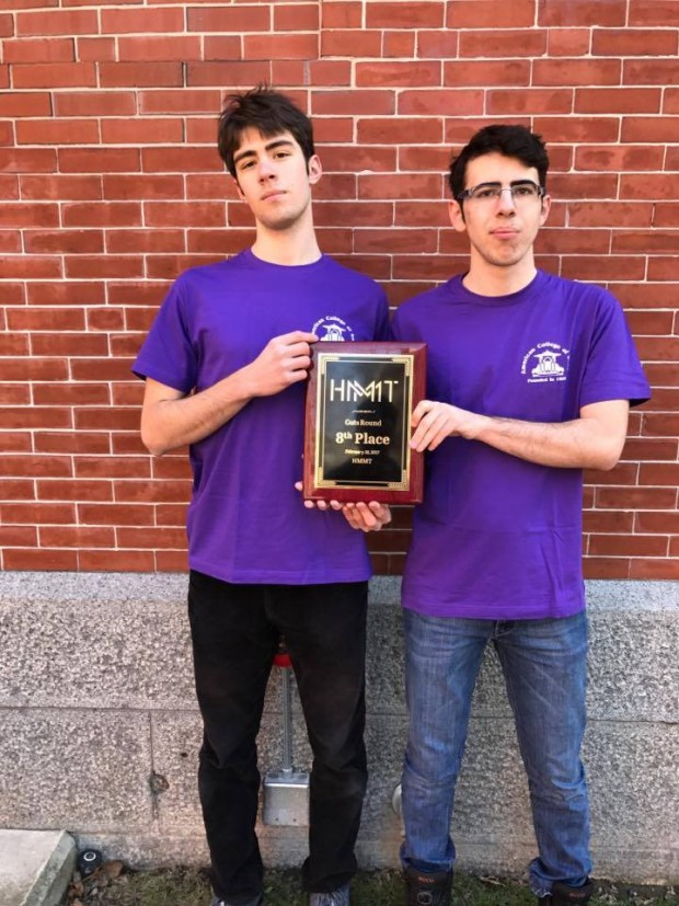 Възпитаниците на Американския колеж Христо Папазов и Иван Ганев на състезанието HMMT в САЩ