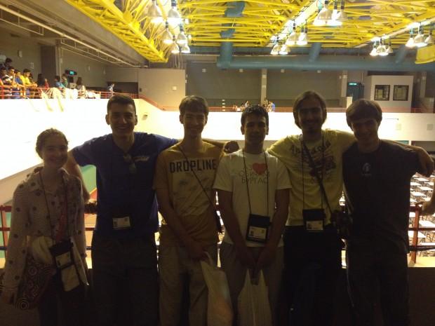 Националният отбор на България на Международната олимпиада по математика през 2016 г.