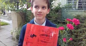 Виктор Благоев, малкият ми син