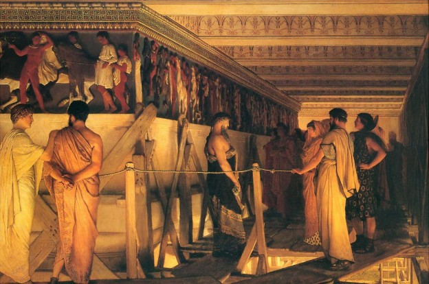 Фидий показва фриза на Партенона