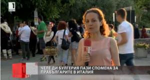 Биляна Бонева - журналист от БНТ източник: БНТ