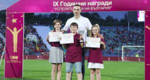 ogi i berbatov