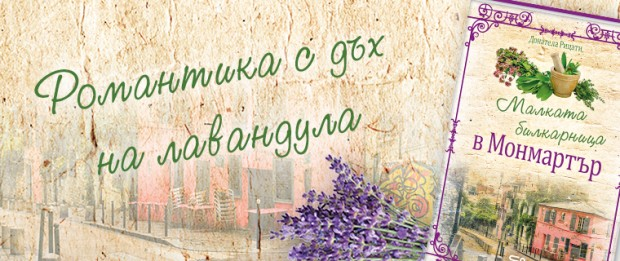 Bilka_760x320_02