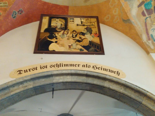 Hofbräuhaus Munchen 1
