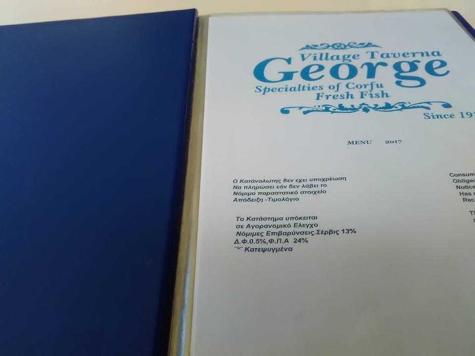 Менюто на таверна George's
