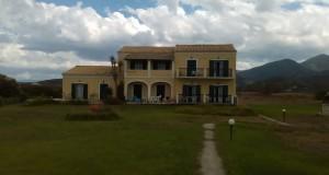 Нашата къщичка на остров Корфу