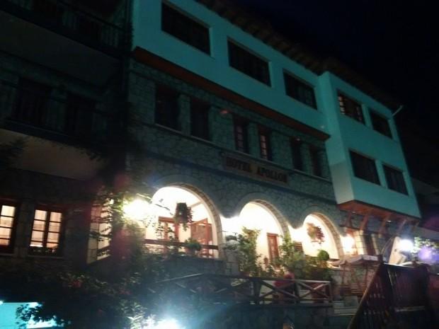 metsovo hotel 70