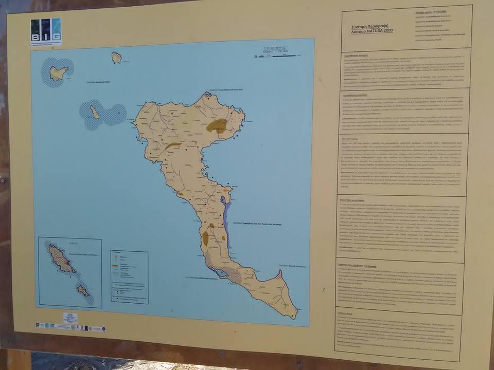 Agios Spiridon Plaj corfu 5