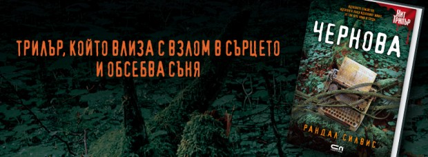 Chernova_856х315
