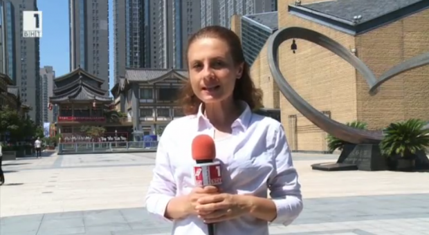 Журналистката Биляна Бонева кадър от филма: От Сиан до Забранения град източник: БНТ