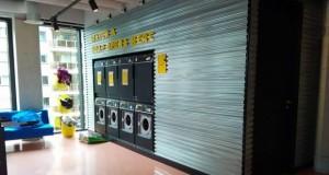 Залата с перални машини