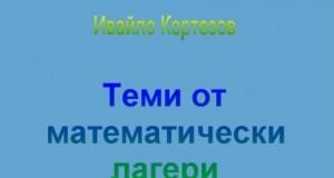 tom8predna