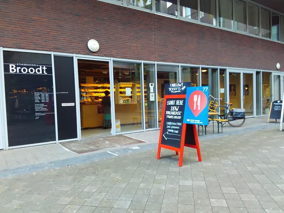 Eindhoven 64