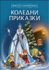 Koledni_prikazki_cov_316x