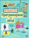 Scratch_web_316x