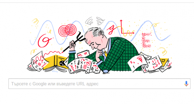 google doodle 11 dec 2017