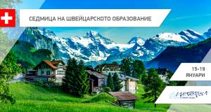 FB-obshta