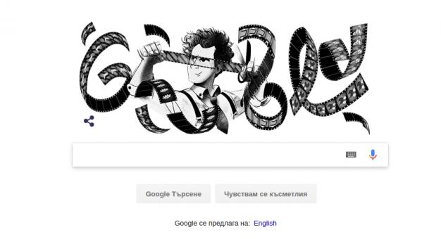 Google Doodle от 22 януари 2018 г. за 120-тата годишнина на Сергей Айзенщайн