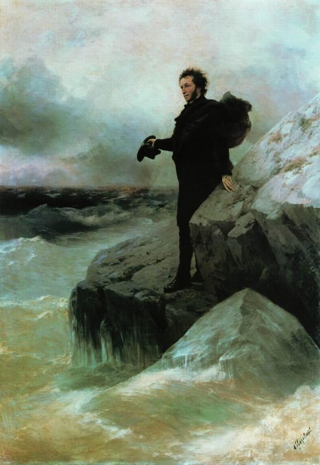 """""""Пушкин се сбогува с морето"""" 1877 художници: Иван Айвазовски, Иля Репин"""