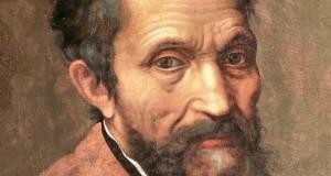 Микеланджело, рисунка от Даниеле да Волтерра