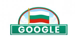 3 mart google doodle