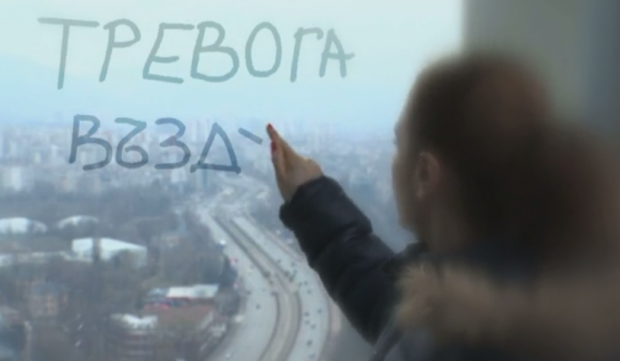 Bibi reklama film