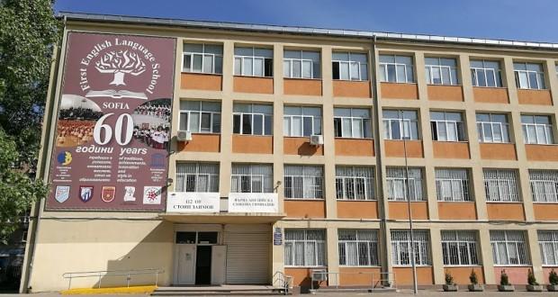 1 AEG Sofia 10