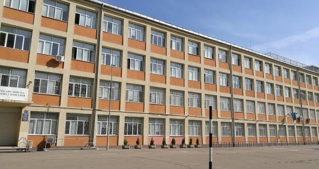 1 AEG Sofia 11