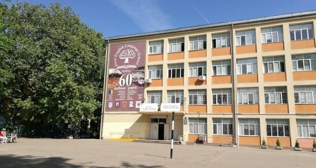 1 AEG Sofia 12