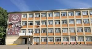 1 AEG Sofia 13