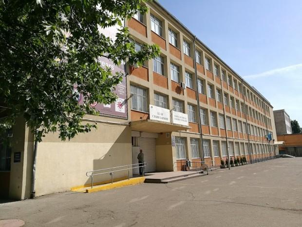 1 AEG Sofia 2